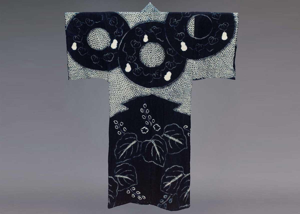 Nui Shibori Yukata,  The Museum of Fine Arts, Boston