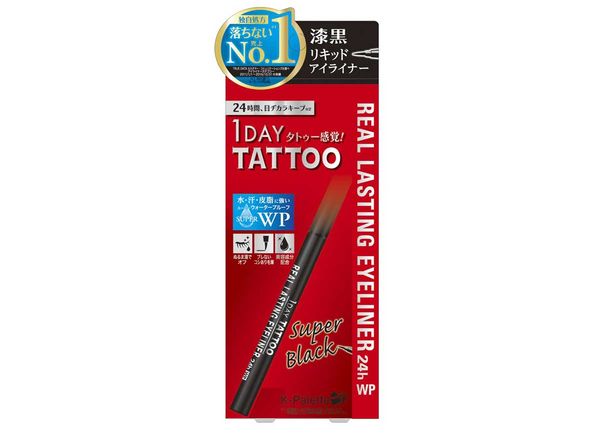 One-Day Tattoo Real Lasting Eyeliner by K-Palette