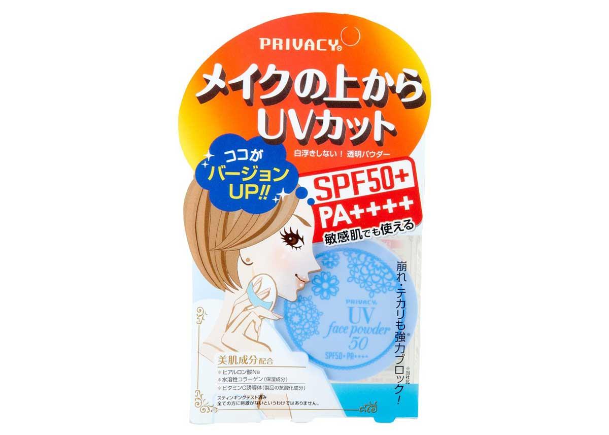 UV Face Powder by Privacy