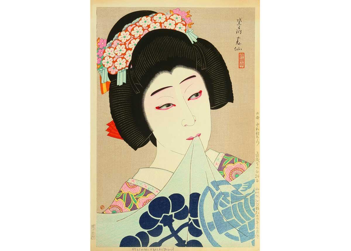 © Natori Shunsen, 1951, Nakamura Utaemon VI playing Hanako in Musume Dojoji