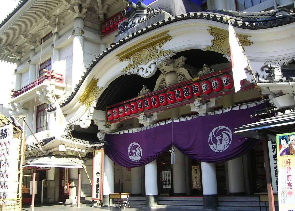 Kabukiza Theater in Tokyo