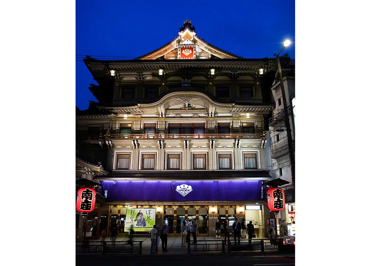 ©  Michael Maggs  /  Creative Commons , Minamiza Theater in Kyoto