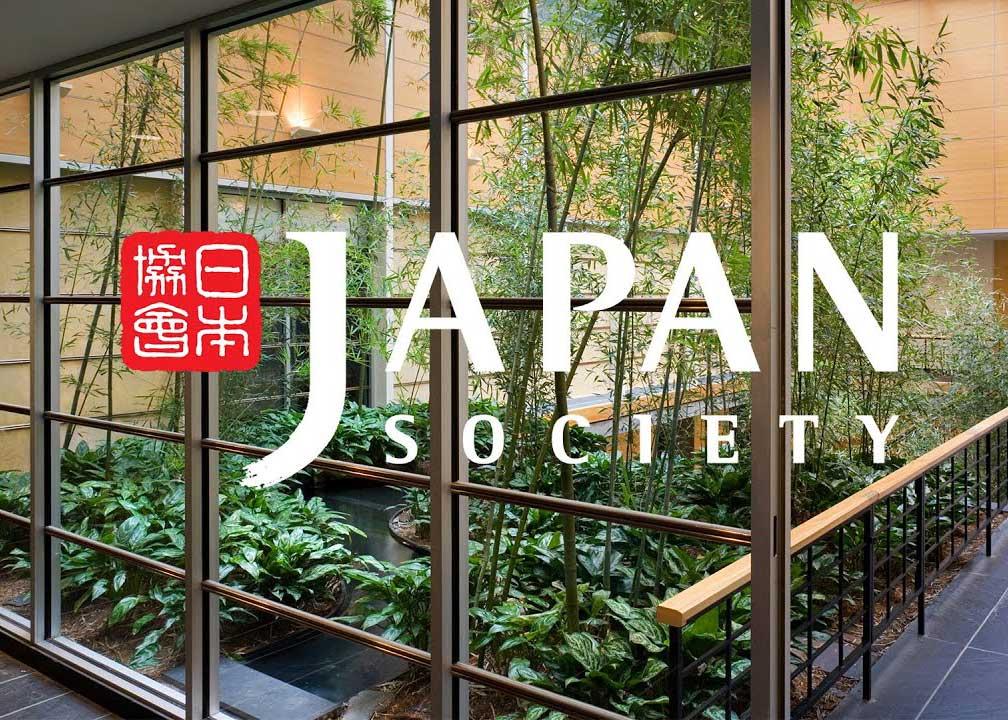 ©  Japan Society