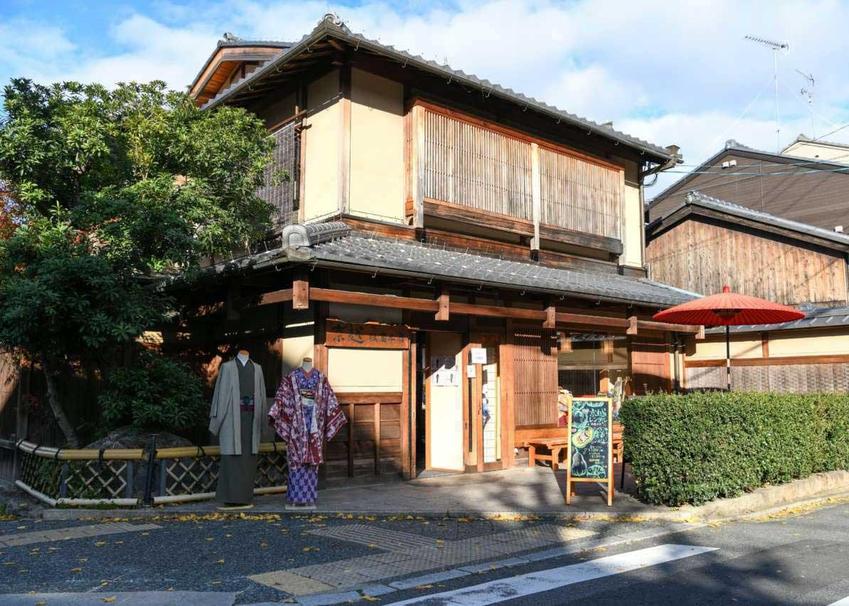 ©  Kimono Rental Kyoetsu