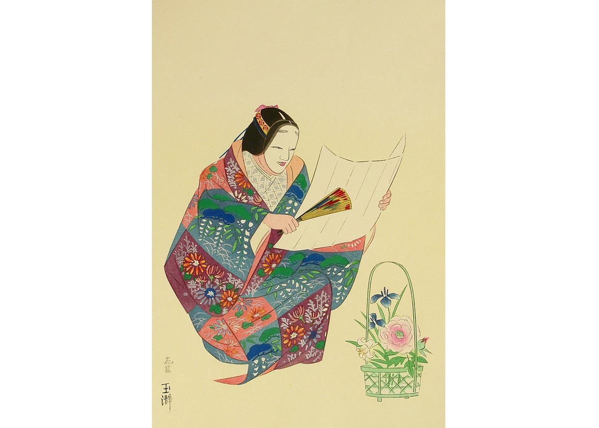 Hanakago Noh Play by Tsukioka Gyokusei, 1938