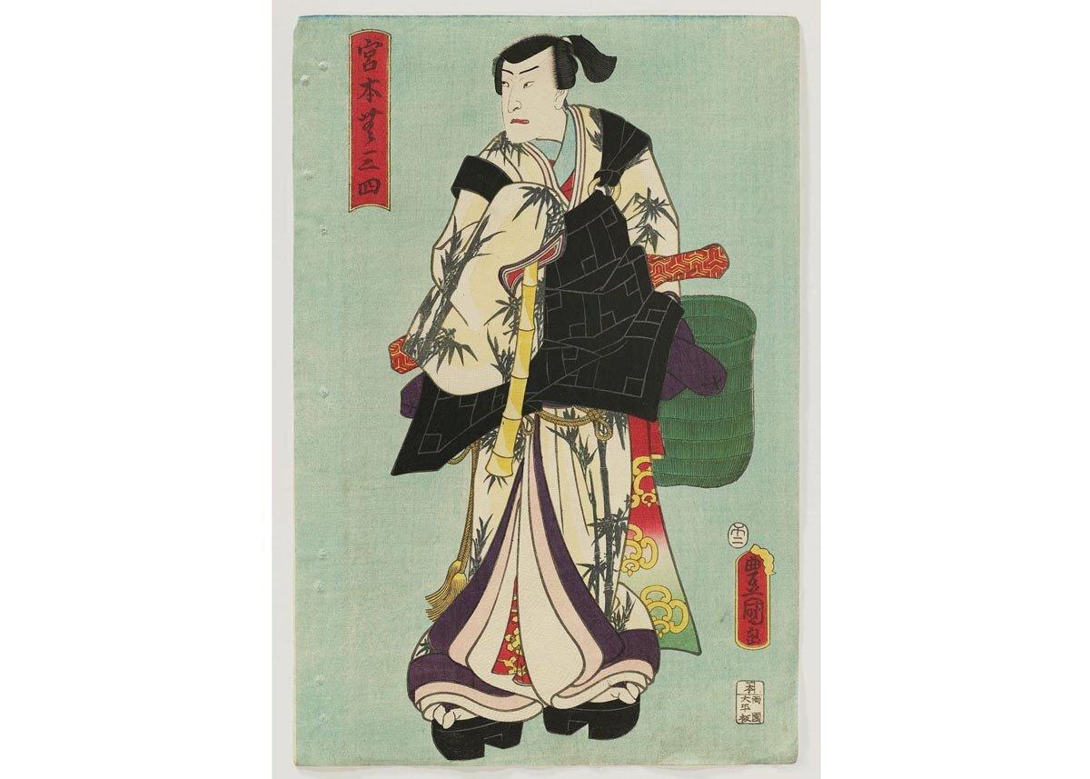 Miyamoto Musashi by Utagawa Kunisada, 1858