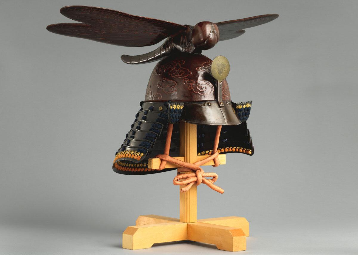 Kawari Kabuto Helmet,  the Met Museum