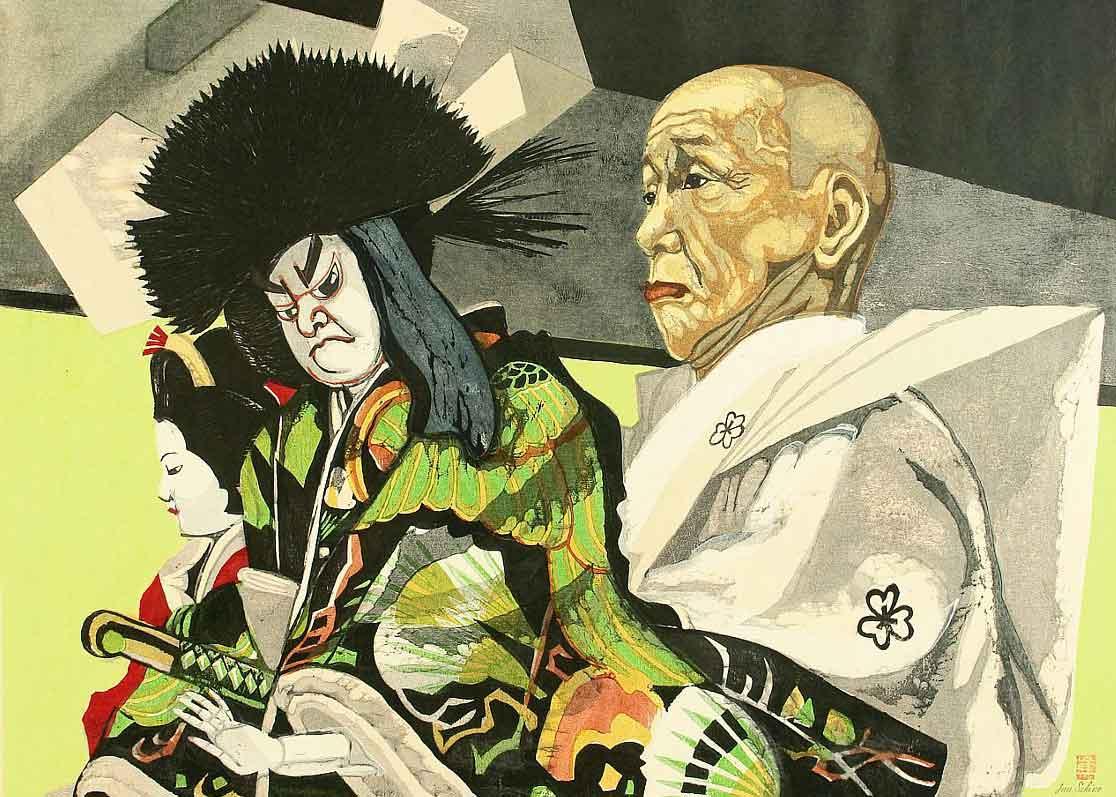 © Sekino Junichiro, Eizo and Matsu-o-maru - Bunraku, 1956