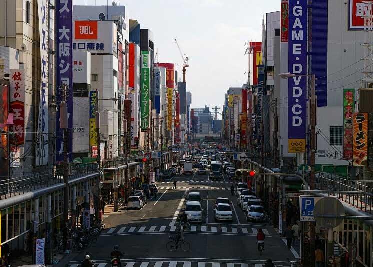 ©  Inoue-hiro  /  Creative Commons , Den Den Town