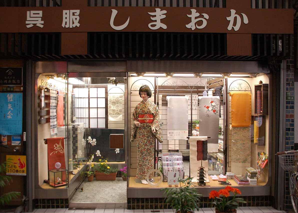 ©  Takato Marui  /  Creative Commons , Tenjinbashi