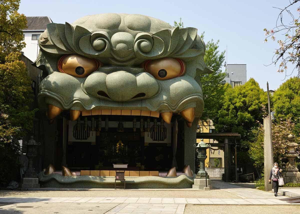 ©  bethom33  /  Creative Commons , Namba Yasaka Shrine