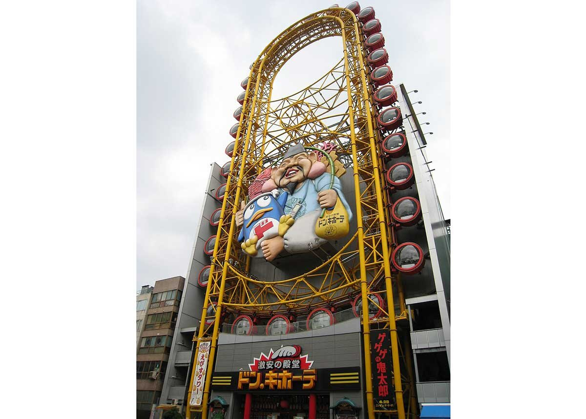 ©  Oiuysdfg  /  Creative Commons , Don Quijote Ferris Wheel
