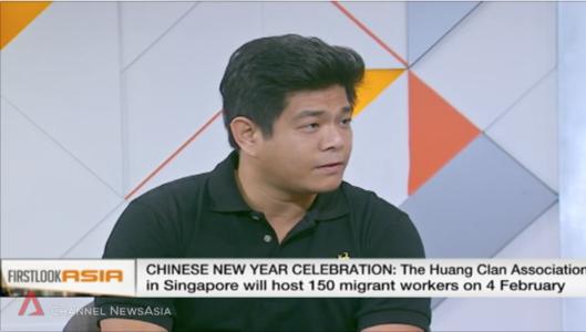Huang Clan Singapore