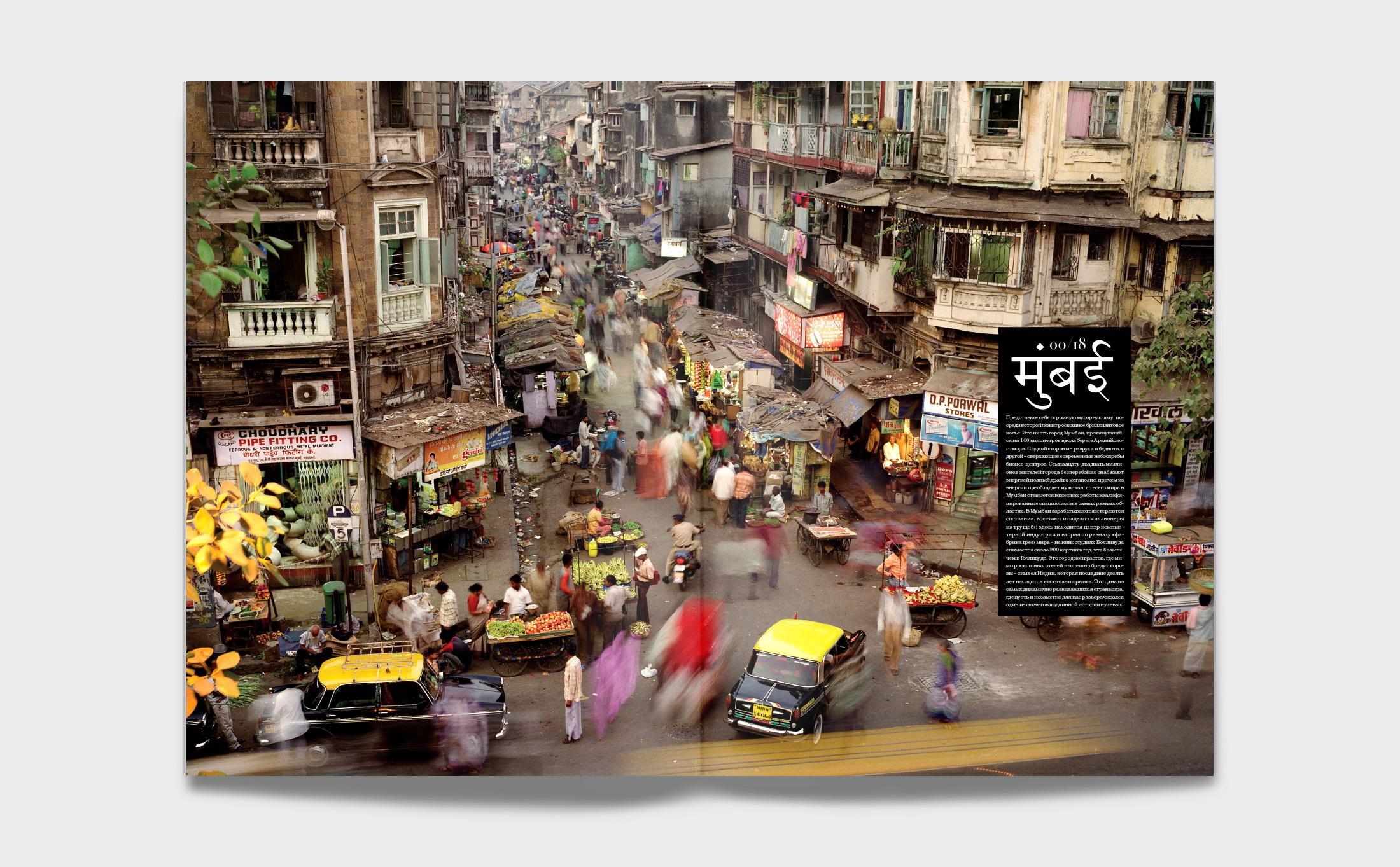 MGC-cities-delhi.jpg