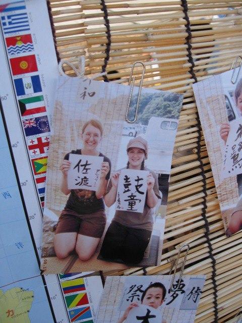 Earth Festival.jpg