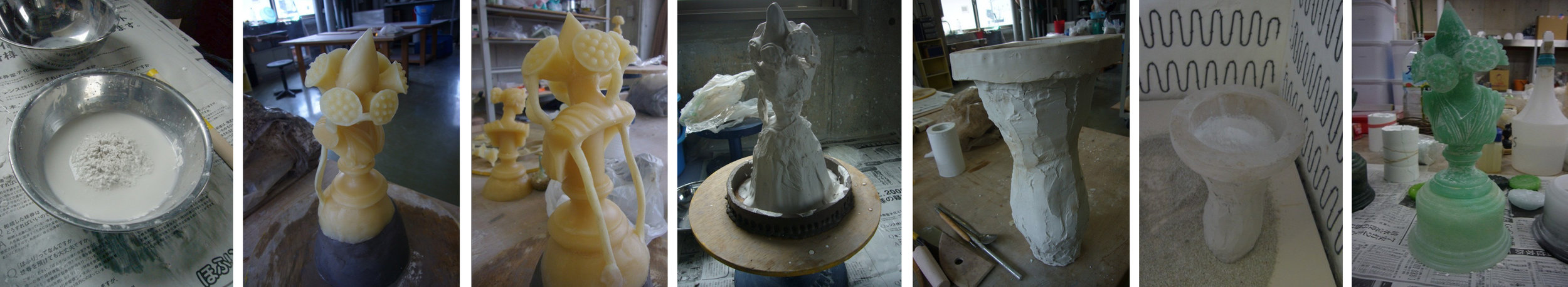 The process of making a refractory mold for  Vestige , cast using the lost wax casting process. Debra Ruzinsky made this work when she was part of the Seto International Glass and Ceramics Exchange program in 2008.