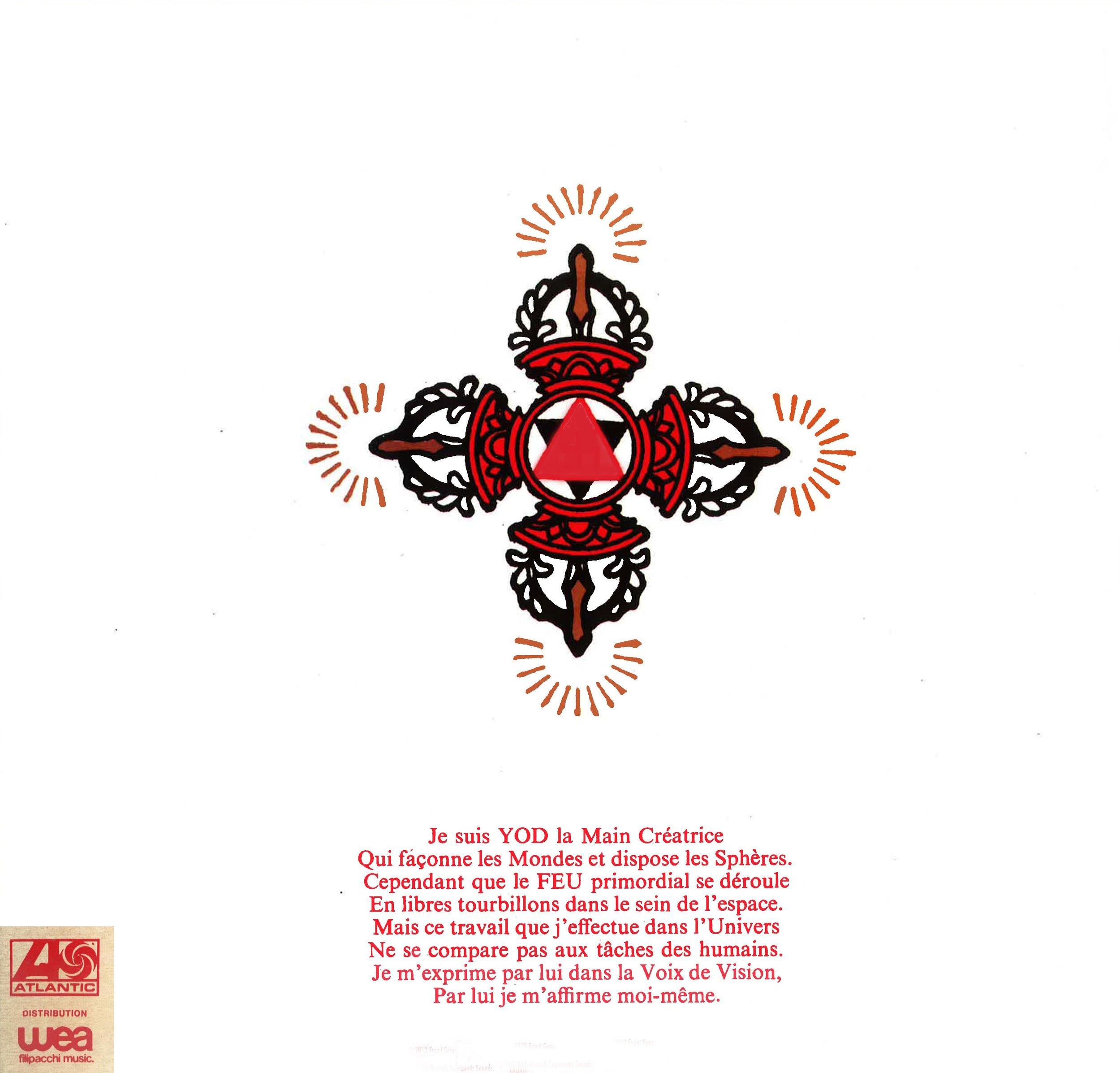 "Back cover ""Hathor"" (Tibetan Diamond Vajra)"