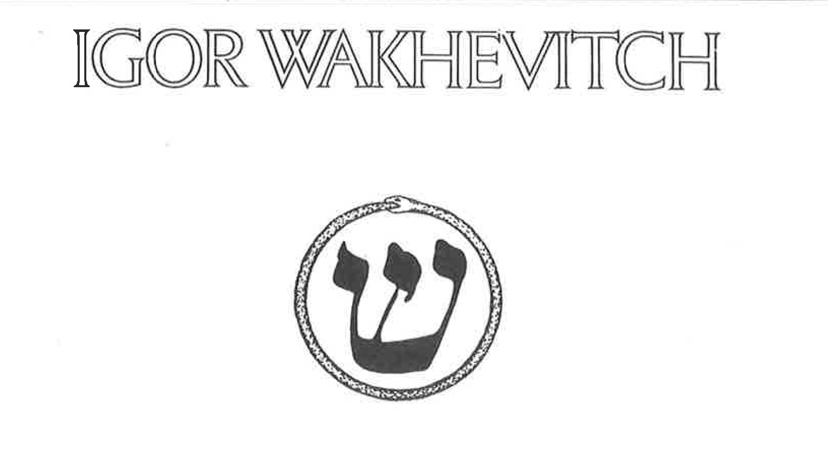 IGOR WAKHEVITCH LOGO FOR HATHOR.jpeg