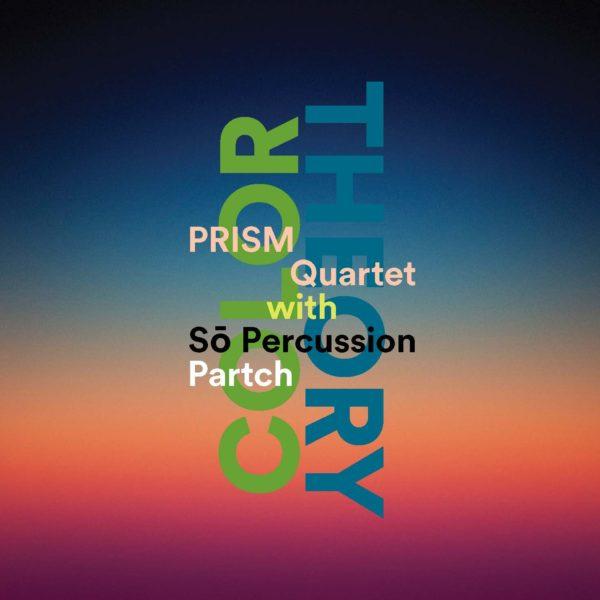 Skiagrafies (2017)  Partch Ensemble, PRISM quartet; Stratis Minakakis, conductor.  Available on  Spotify  or  Amazon