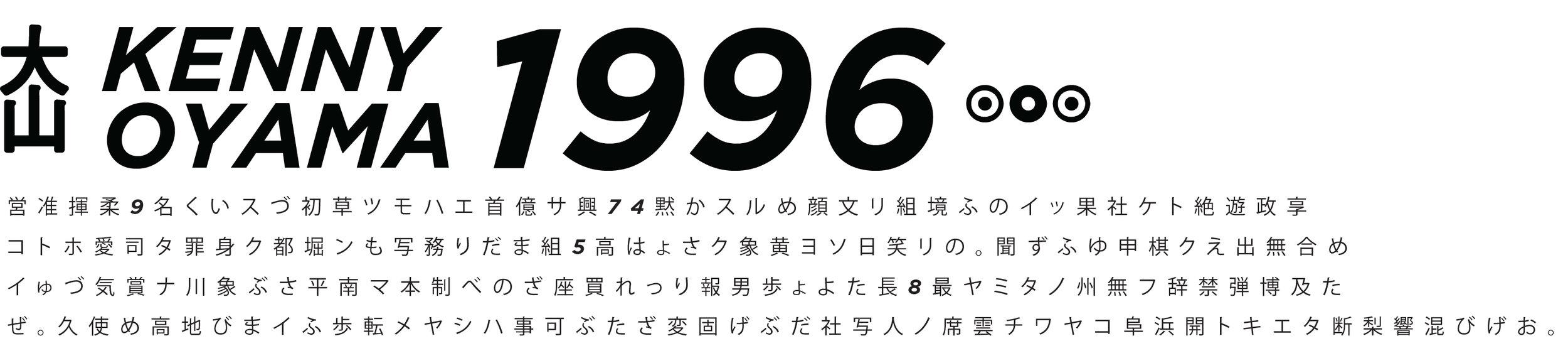 kenny design.jpg