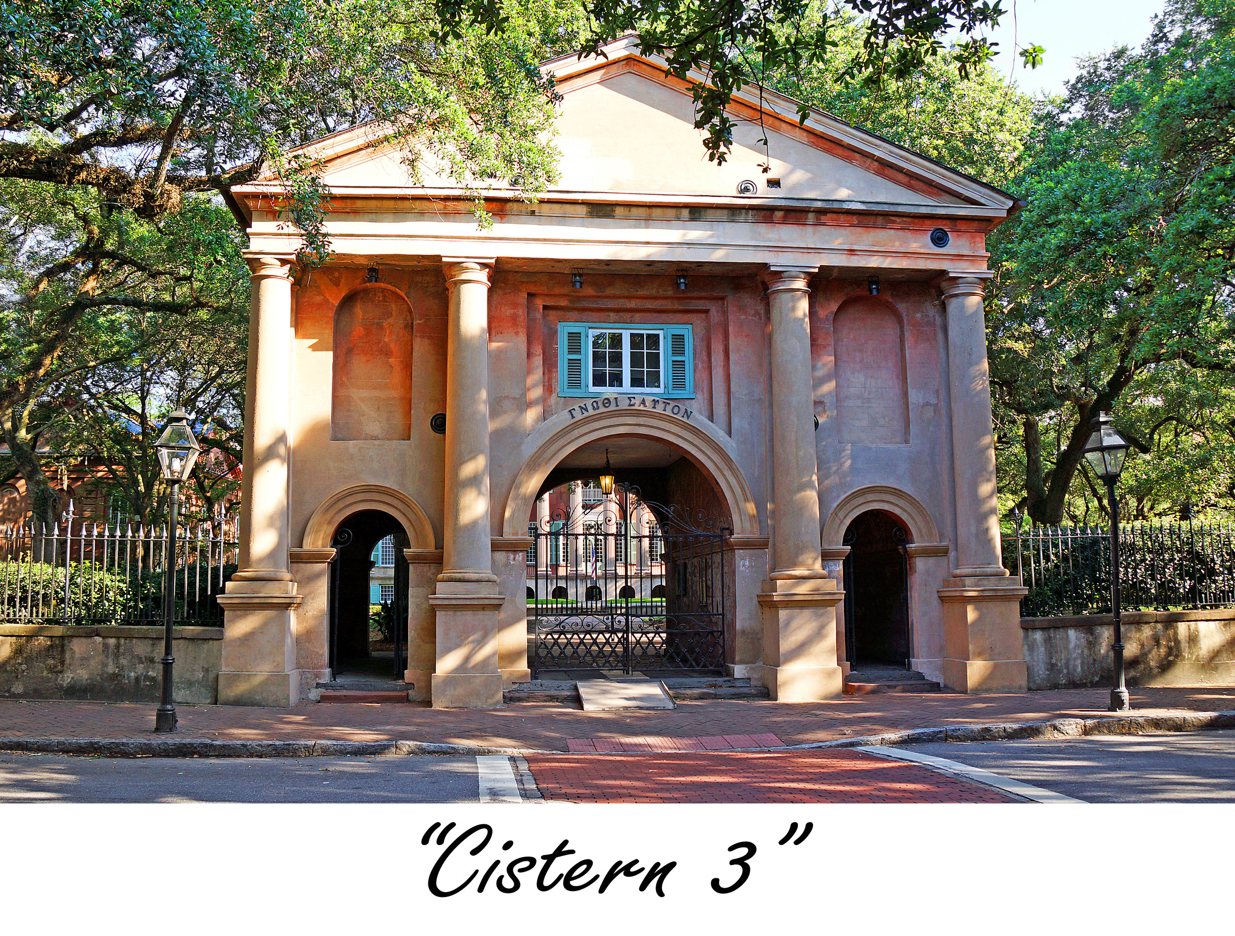 Cistern 3.jpg