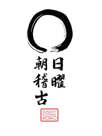 smk logo 2.png