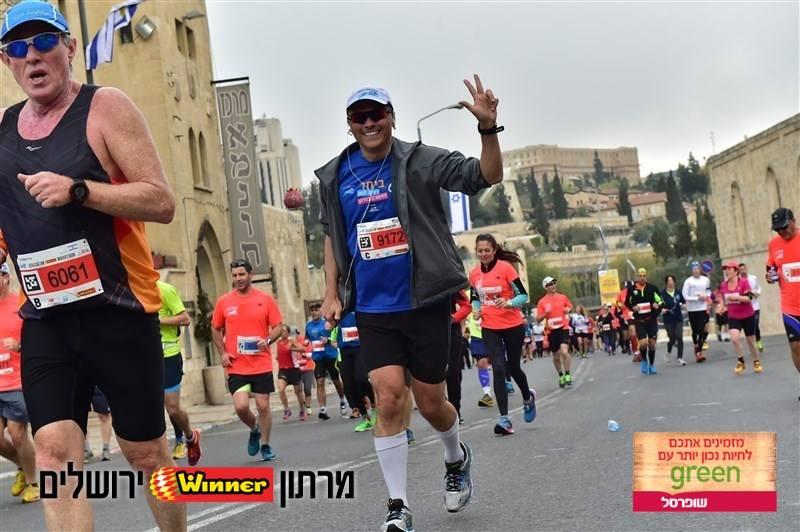 JERUSALEM WINNER MARATHON