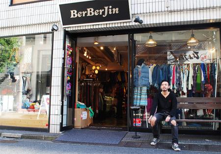 berberjin-eyecatch.jpg