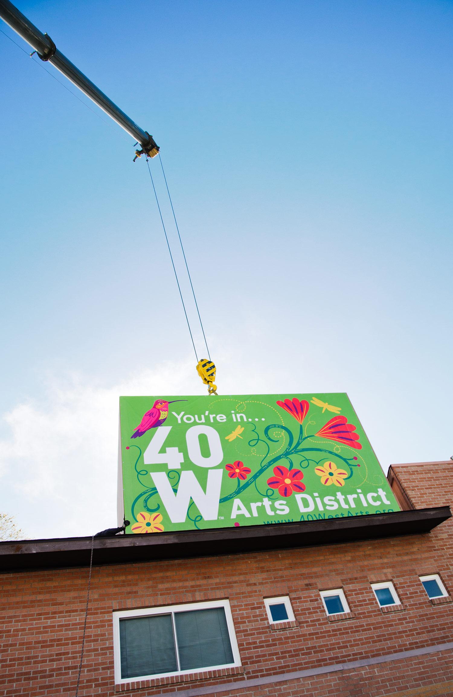 40 West Aerial Art mount