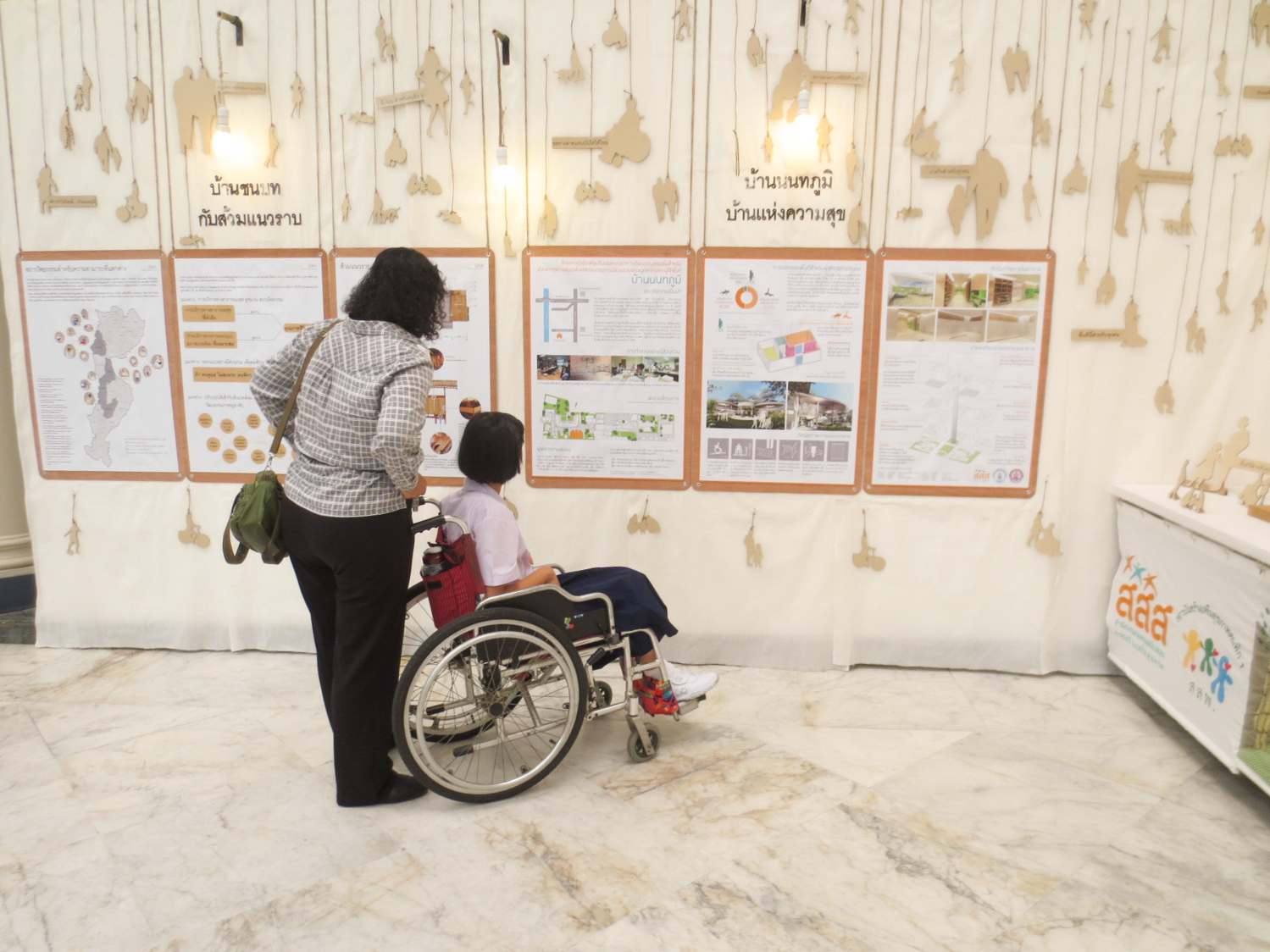 Kick Off Thailand exhibition: Designing the Universal Design work booth for the Thai Health Promotion Foundation