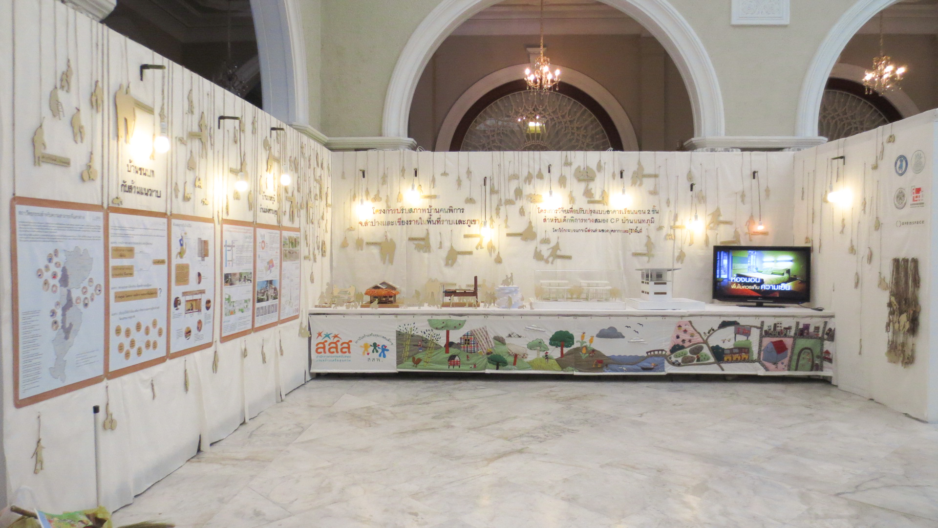 Kick Off Thailand: Designing the interactive work booth for the Thai Health Promotion Foundation using Universal Design