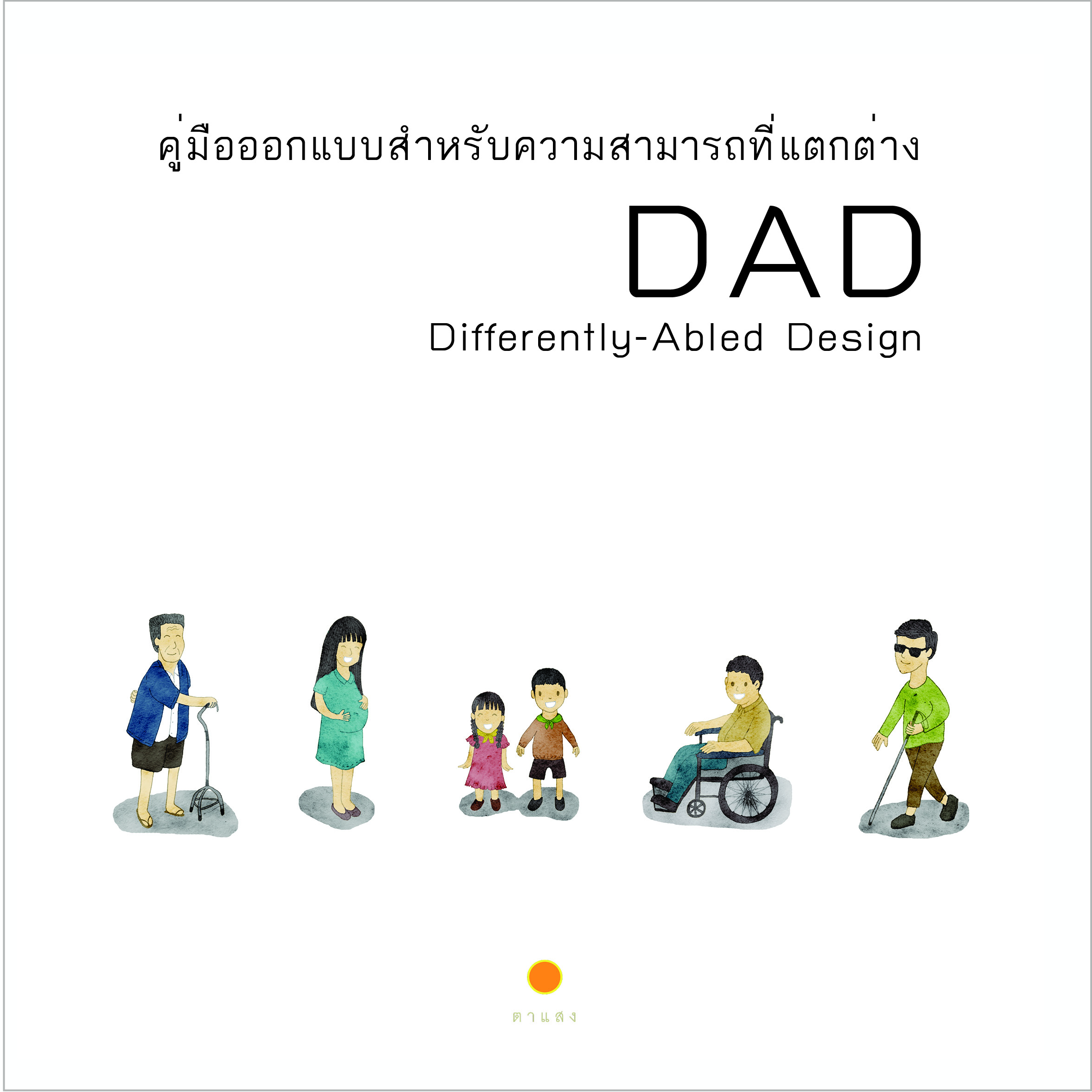 Tar-Saeng Studio and The Institute of Health Promotion for People with Disability: Differently Abled Design