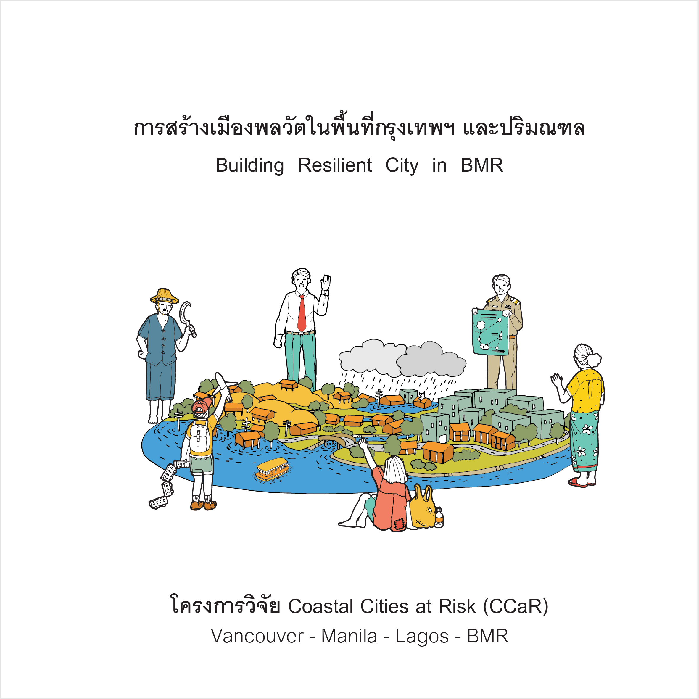 Openspace and Thammasat University: Building Resilient City in the Bangkok Metropolitan Region