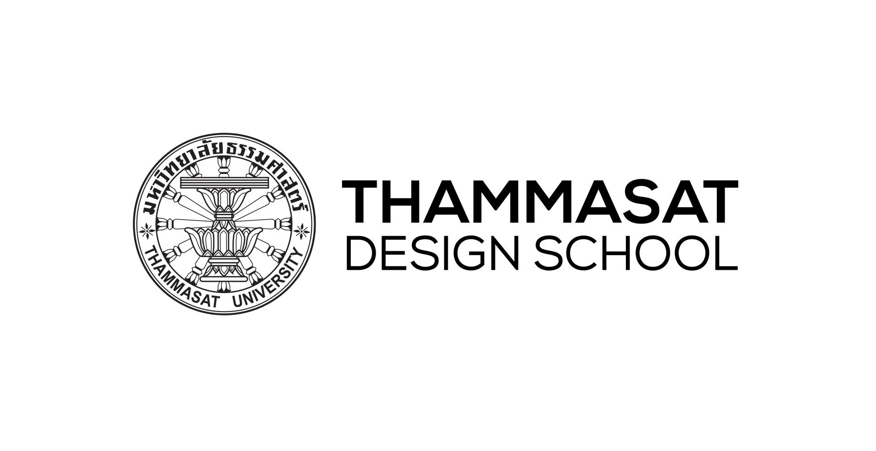 Thammasat Design School