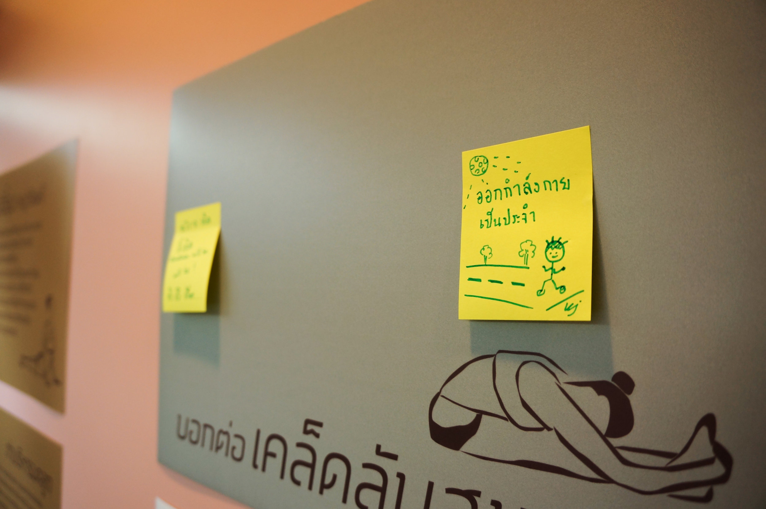Openspace: interactive exhibition on Thai health in Bangkok, Thailand