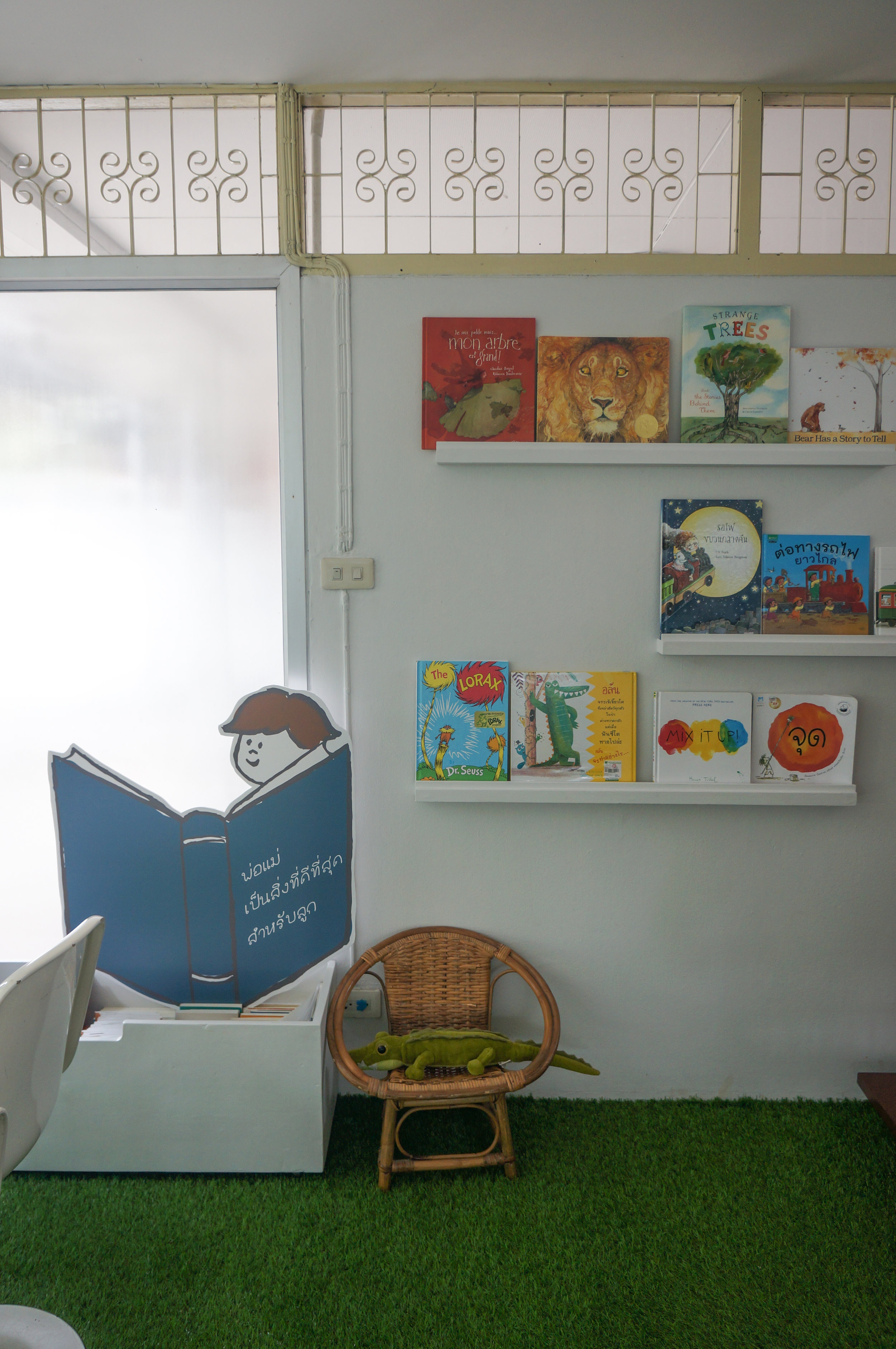 Blue Door Creative Space: The kids library corner