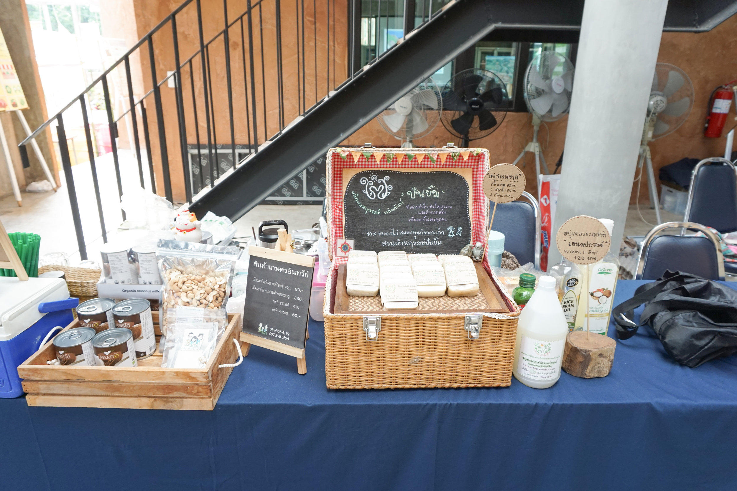 Products at the Thai City Farm Festival 5 on organic farming in Nonthaburi province