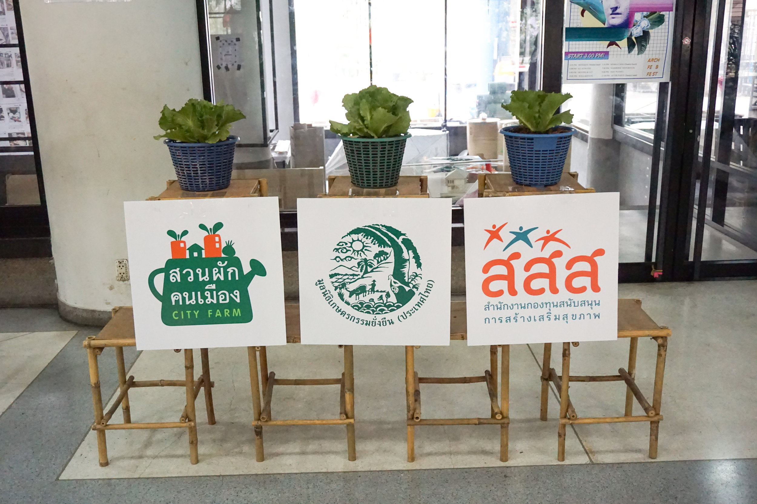 City Farming for a Sustainable City Event: Sponsors and partners