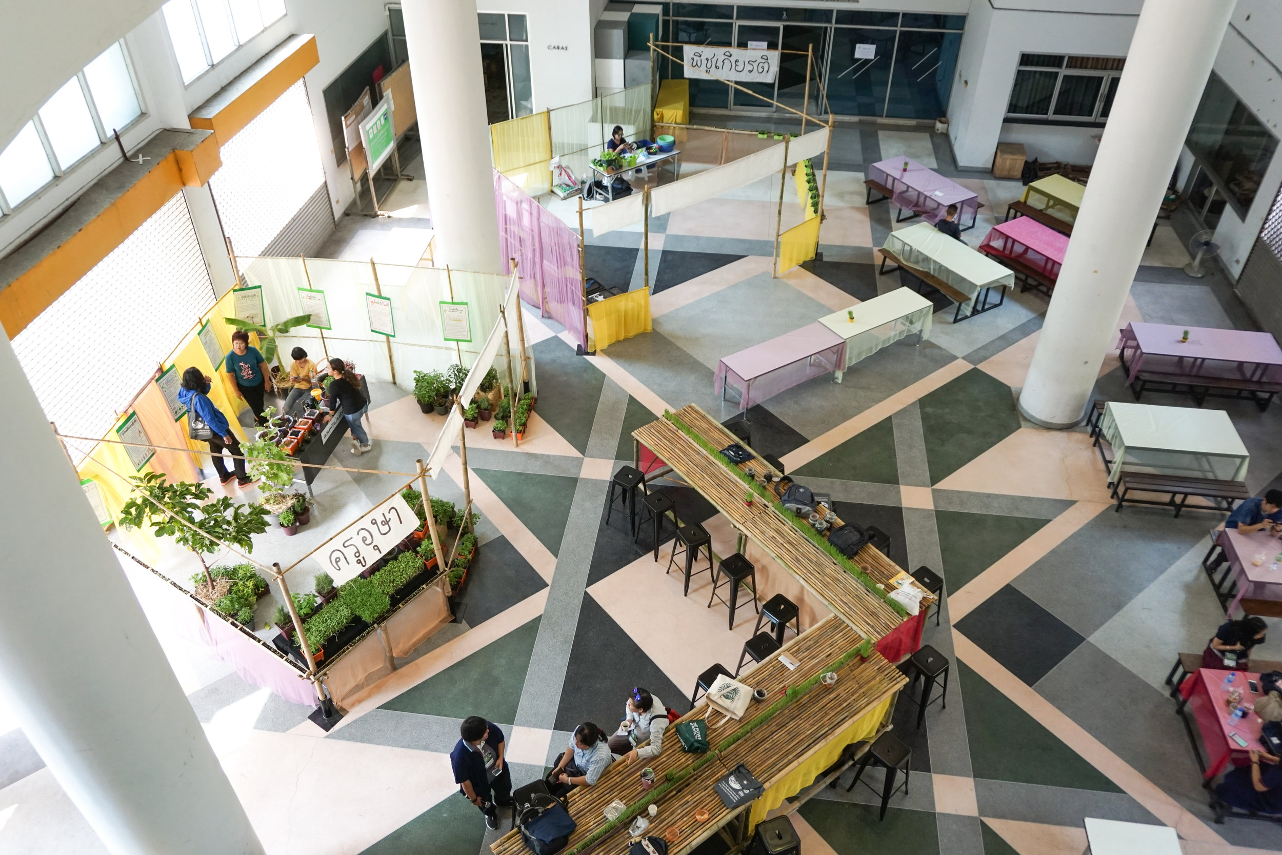 City Farming for a Sustainable City Event: The exhibition space