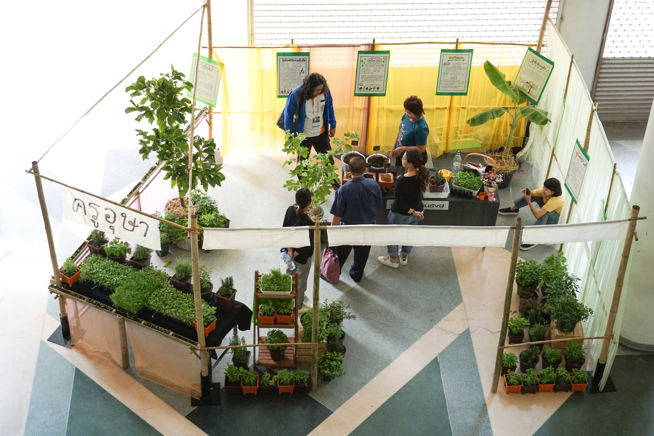 City Farming for a Sustainable City Event: Exhibition and workshop space for urban farmer groups