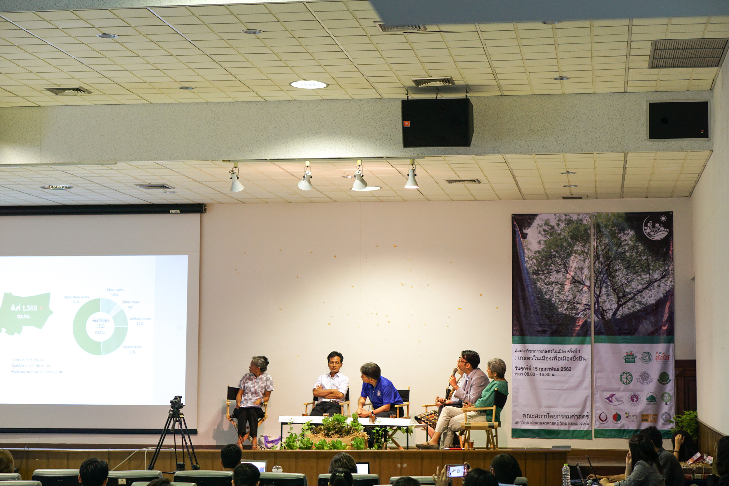 City Farming for a Sustainable City Event: The seminar