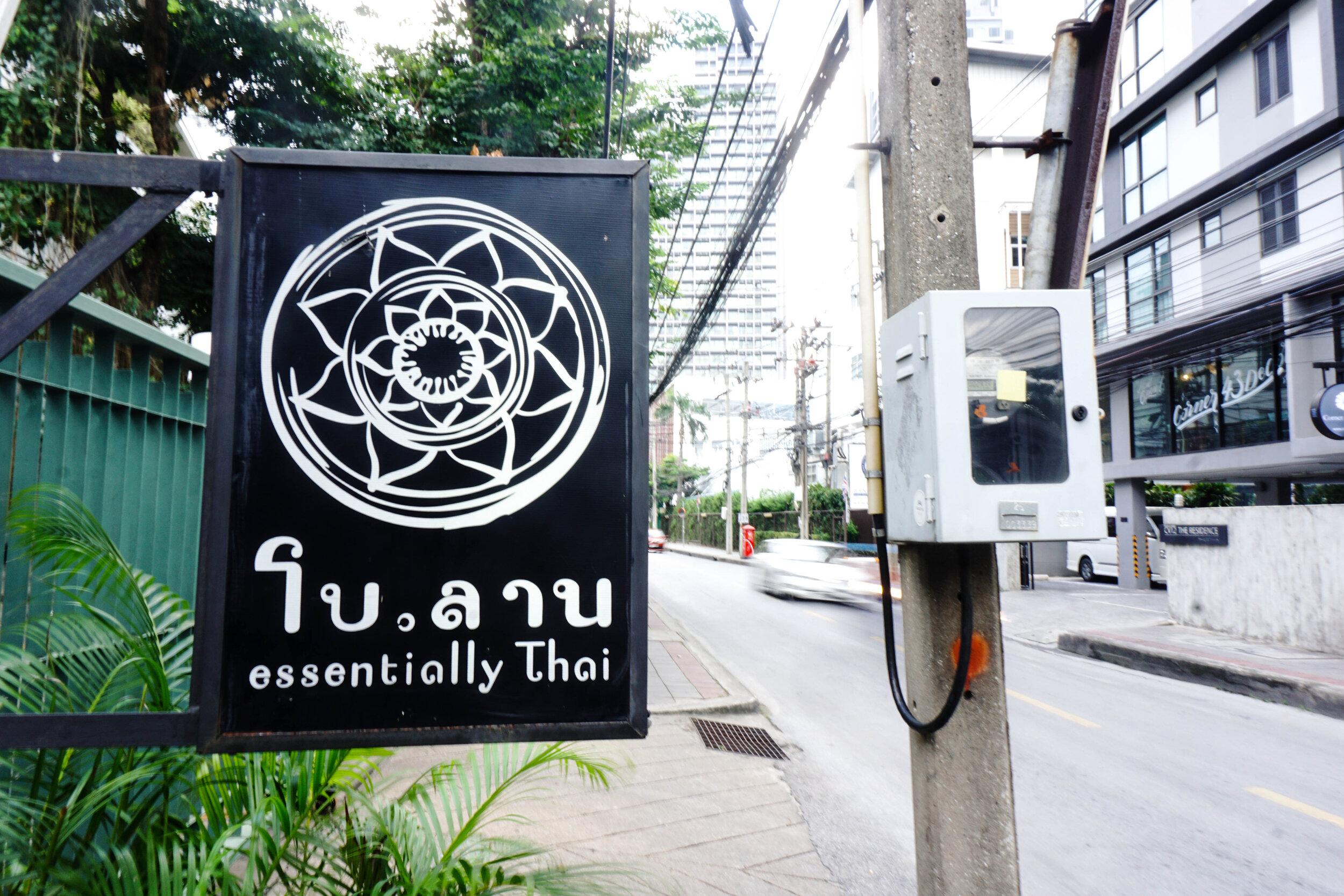 Bo.lan Edible Garden: The restaurant entrance in Thonglo, Bangkok