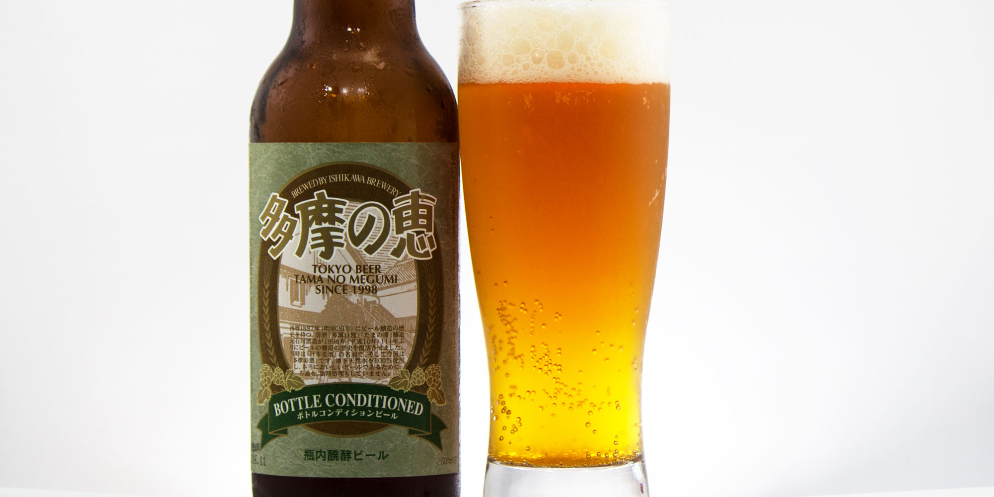 Bottled-Conditioned-Ale---Tama-No-Mgumi04.jpg