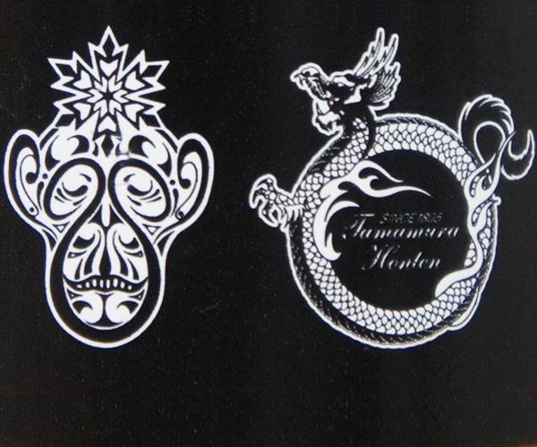 The specific label for Snow Monkey IPA (left) with the Tamamura Honten label (right) with it's iconic dragon.