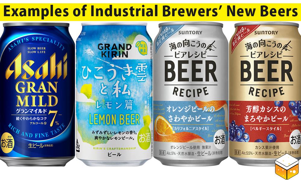 Big-new-beers.png
