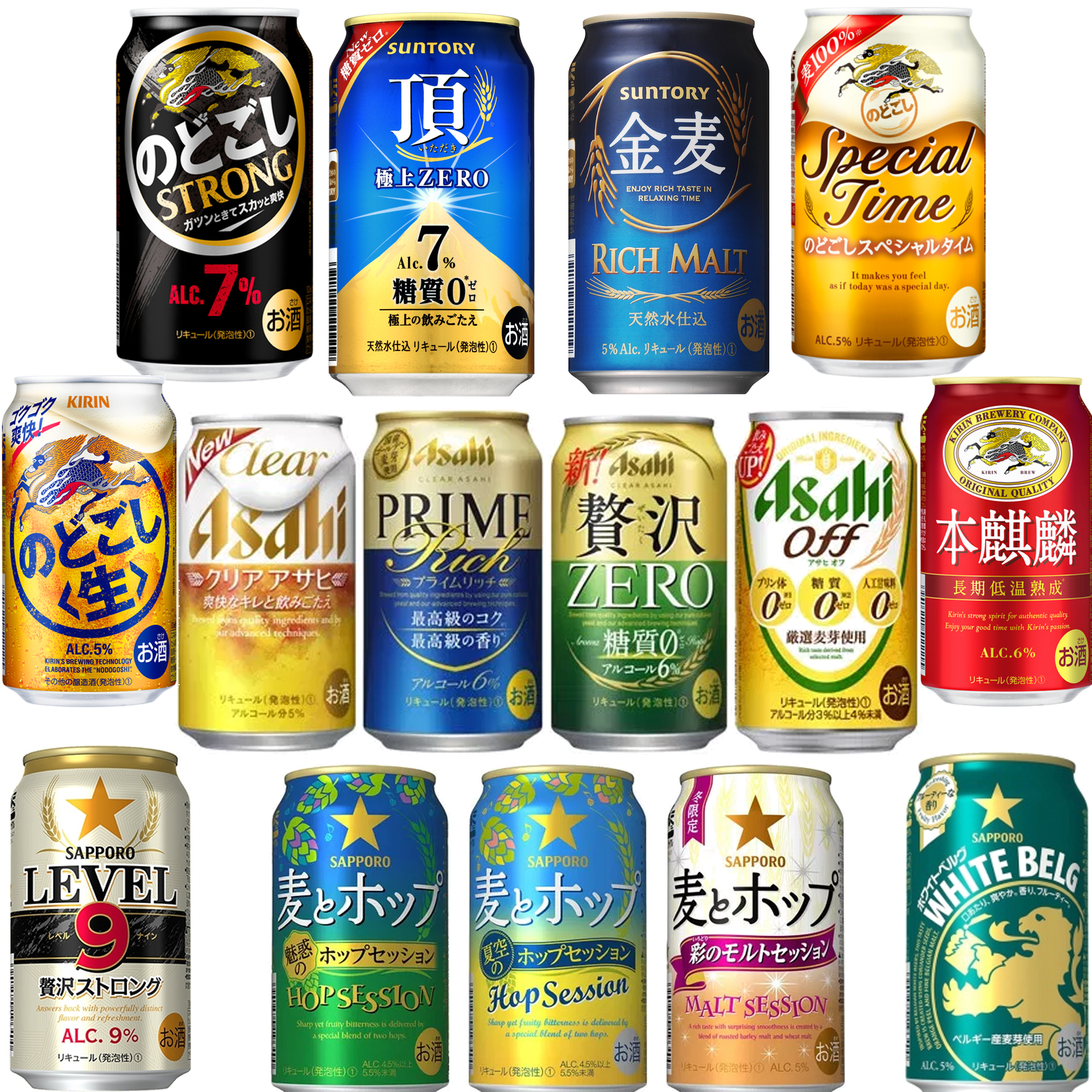 "Examples of Japanese low-malt drinks, called Happoshu or known as ""near-beer""."