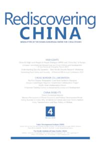 Rediscovering China 4