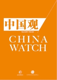 China Watch Vol. 22