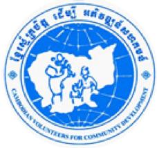 cvcd logo.png
