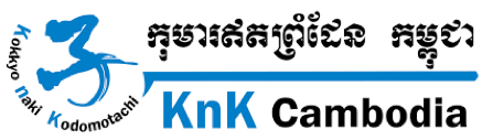 knk logo.png